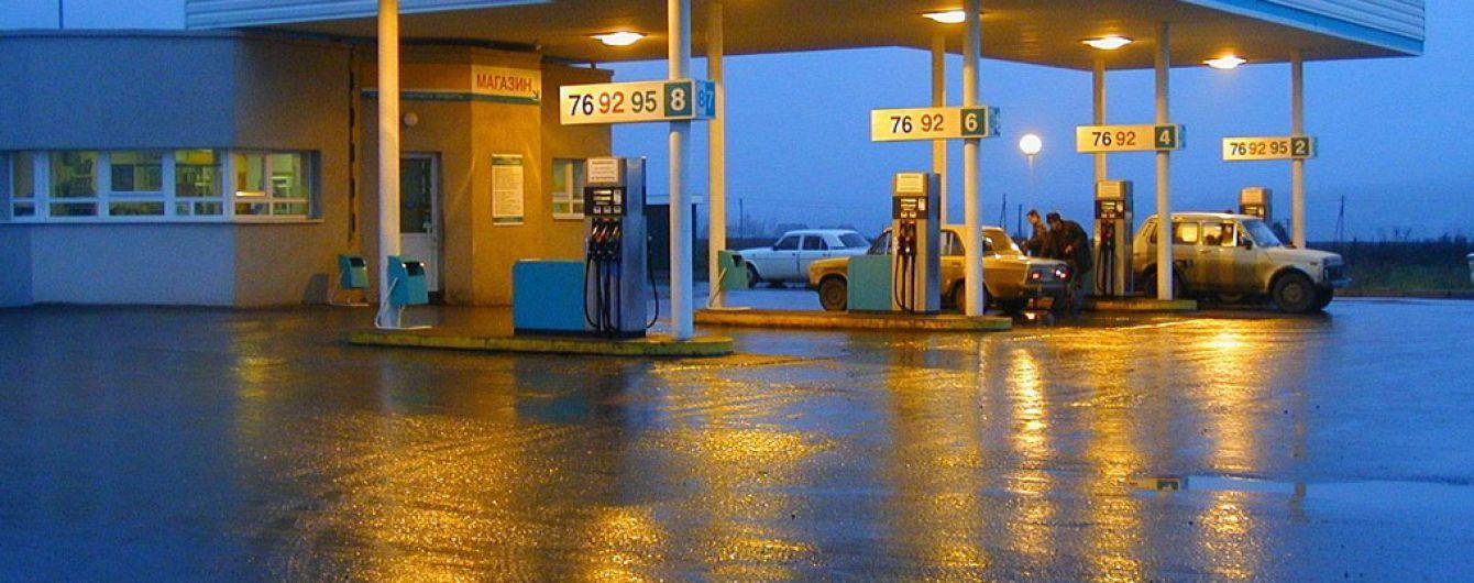 Сколько стоит заправить авто на АЗС утром 10 ноября