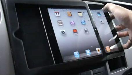 Имплантация iPad2 в пикап Ford F150