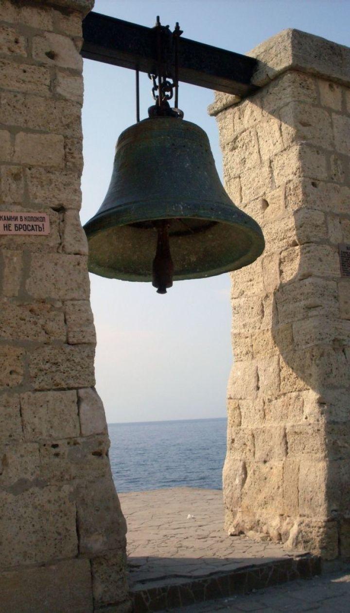 Сигнальный колокол