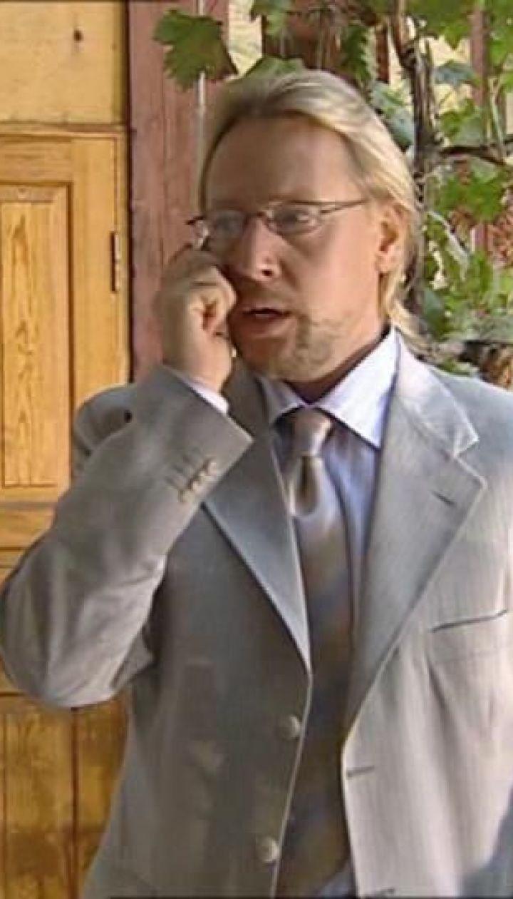 """Сериал """"Иван Подушкин. Джентльмен сыска"""""""