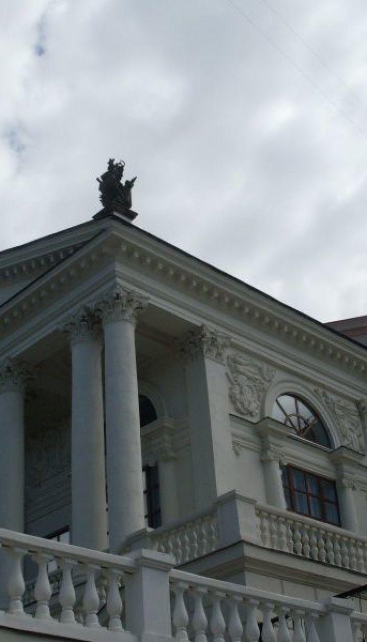 Русский драматический театр имени Луначарского
