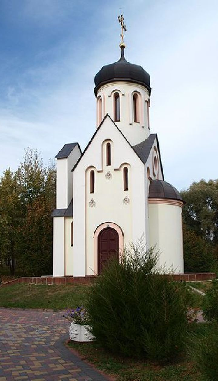 Часовня святого Пантелеймона-целителя на территории санатория им.Гоголя
