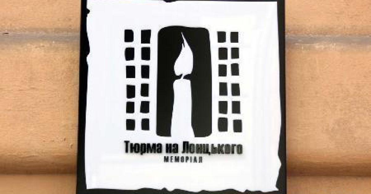 СБУ продовжила обшук істориків у Львові @ ZAXID.NET