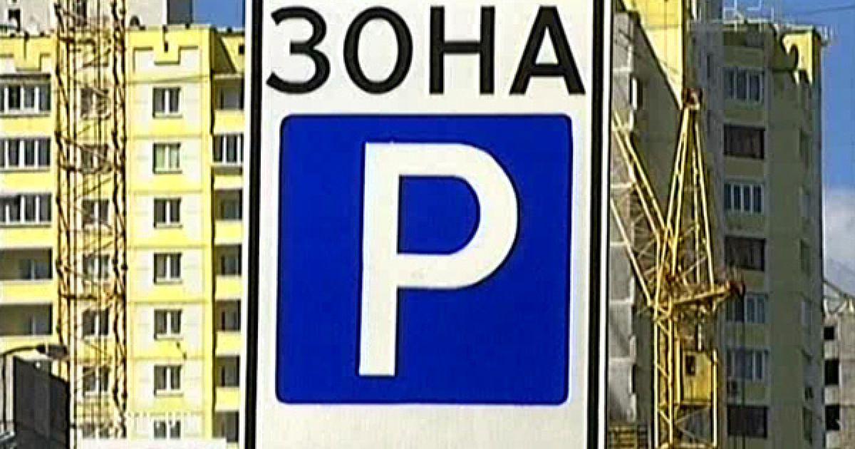 В Киеве во время локдауна водителям разрешат парковаться бесплатно: что известно