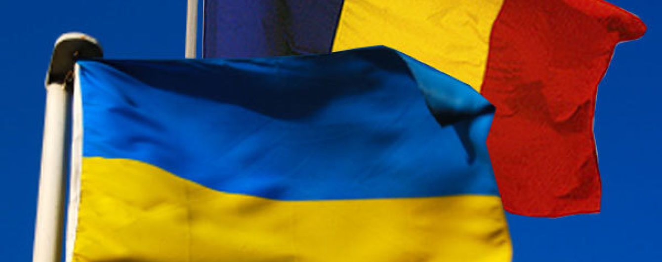 Румыния одобрила открытие еще одного пограничного пункта с Украиной