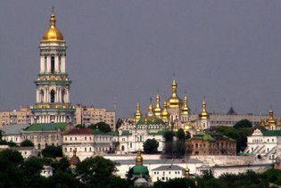 Київ не виконав вимоги ЮНЕСКО щодо Лаври і Софії Київської