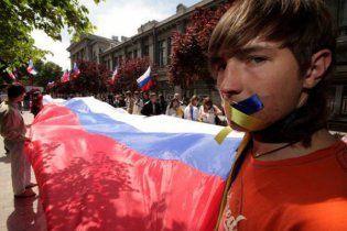 РФ: російська мова обов'язкова для розвитку України