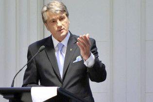Ющенко поїхав у відпустку на море