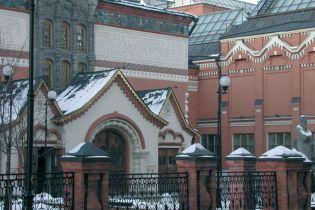 Эксперты оценили стоимость причиненного ущерба картине «Иван Грозный и сын его Иван»