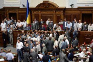 Де відпочивали депутати і що бачили очі народних обранців?