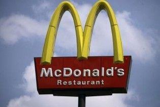 """Спека збільшила доходи """"МакДональдсу"""" до 6,5 мільярда доларів"""