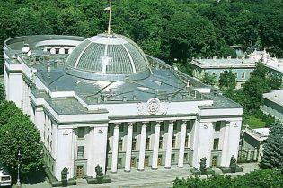 Під парламентом зберуть спільну сесію 11 міськрад для обговорення політситуації