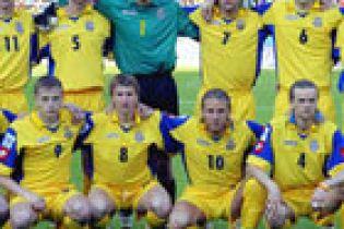 Відбірний матч ЧЄ 'Україна-Литва'