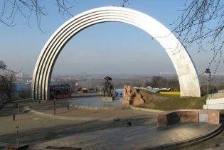 В Київраді розповіли, коли відкриють новий пішохідний міст біля арки Дружби народів