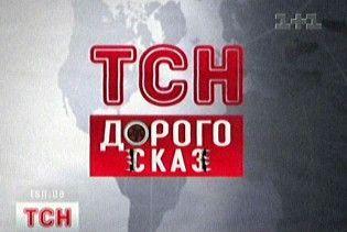 Дорогосказ: де в Україні знайти автобани?