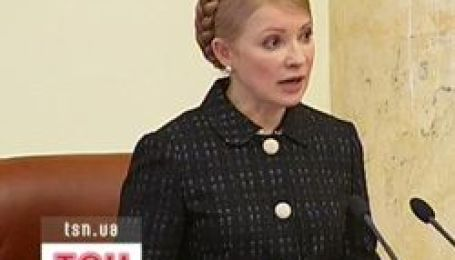 Тимошенко зустрілась із заколотниками