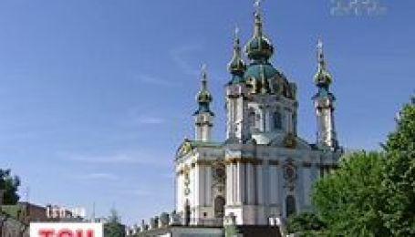 Андріївська церква може перетворитись на руїну