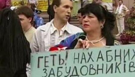 Київрада скасувала свої рішення