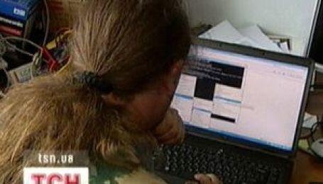 Як не стати жертвою хакерів