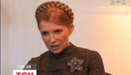 Тимошенко за зміни у Конституції