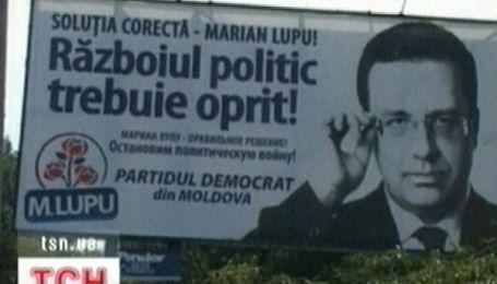 У Молдову не пускають спостерігачів