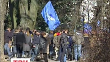 Протести Регіонів