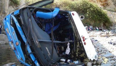 У Перу розбився пасажирський автобус