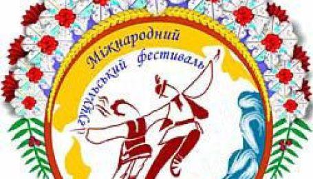 Розпочався 17-й міжнародний гуцульський фестиваль