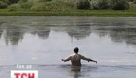 Водна небезпека