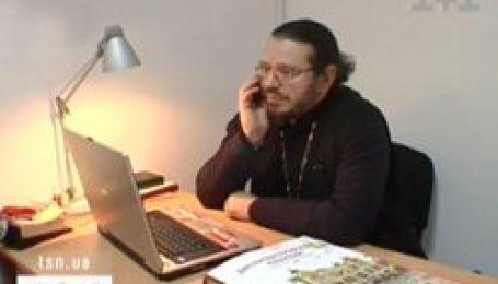 Мобільний священик