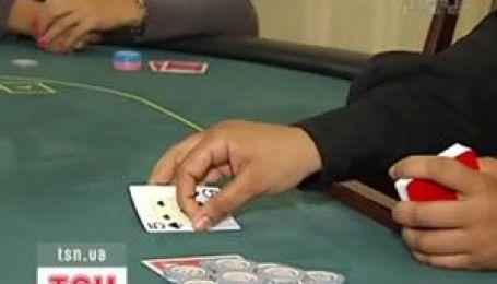 Тіньові казино