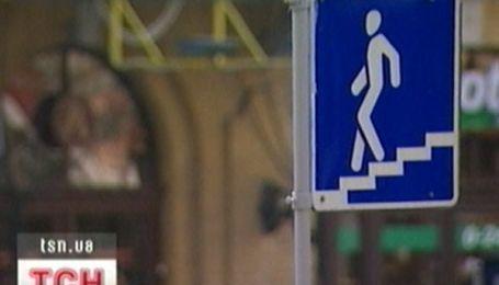 Штрафи для пішоходів