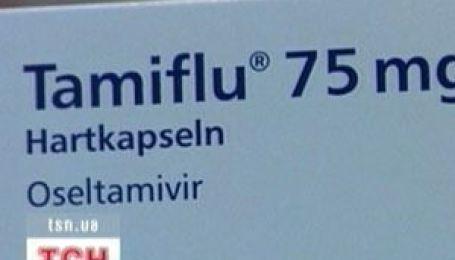 """У Німеччині через """"свинячий грип"""" закрили дві школи"""