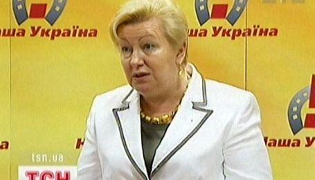 """""""Наша Україна"""" оголосила свій ренесанс"""