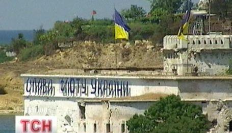 Кримська історія з прапором