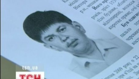 На Київщині зник бізнесмен