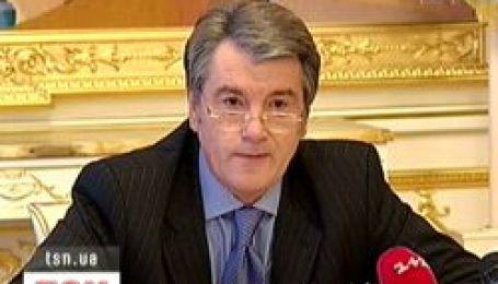 Ющенко та Тимошенко домовились
