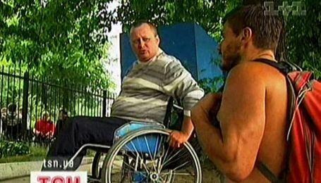 Пляж для інвалідів
