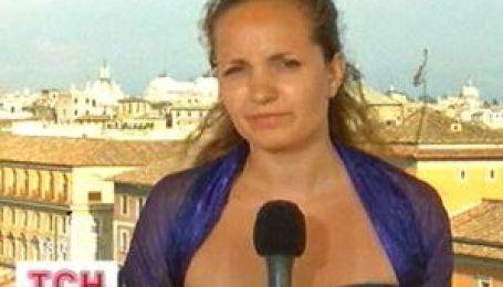 Пригоди українців в Італії