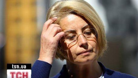 Герман звинуватила Тимошенко в корупції