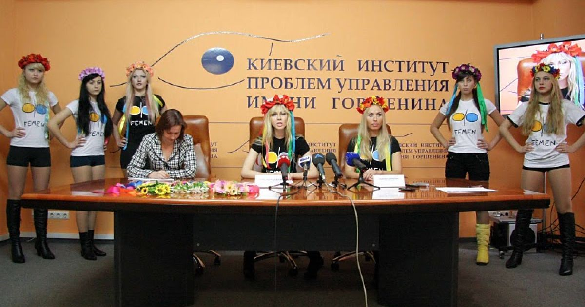 Рух FEMEN відкрив філію у Дніпропетровську. @ femen.livejournal.com