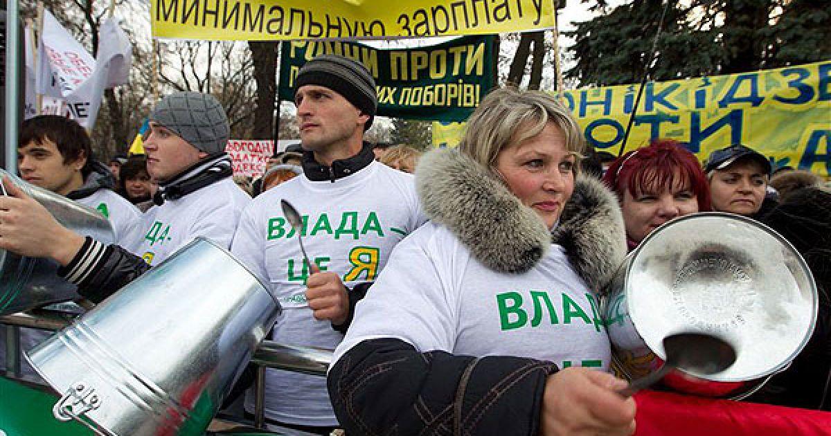 Учасники акції - підприємці з усієї України - виступили з вимогою розробити новий кодекс за широкої участі фахівців, підприємців і громадськості. @ PHL.com.ua