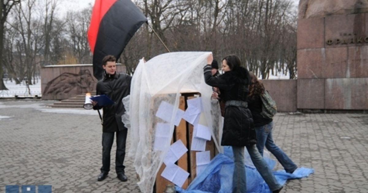Студенти протестують проти Табачника @ ЗІК