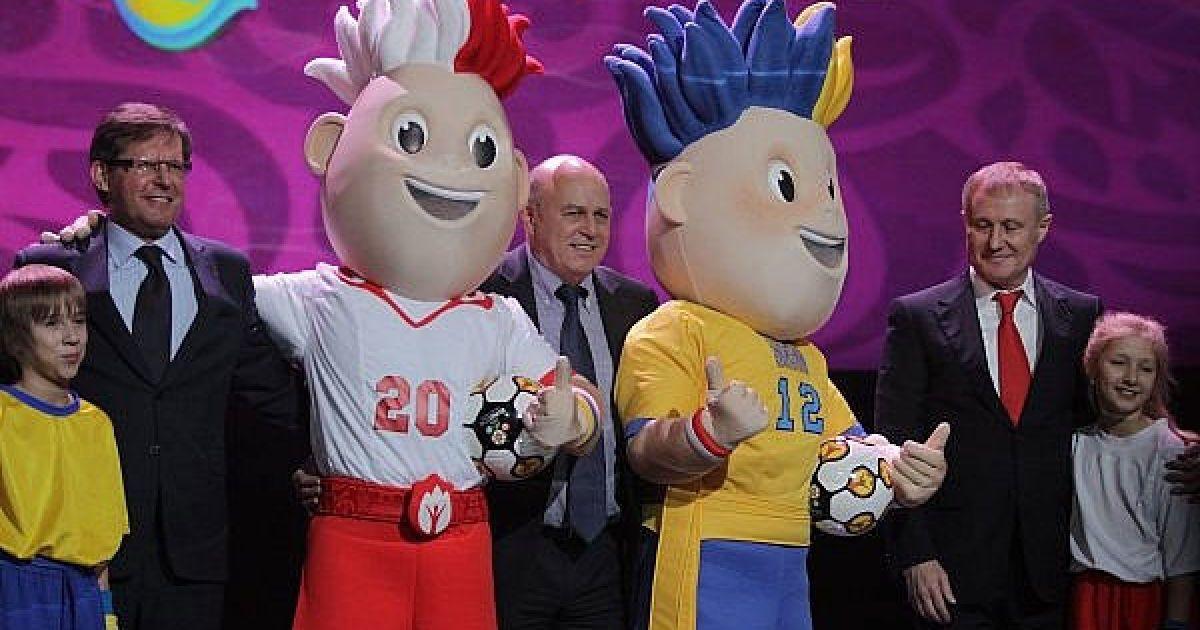 В Україні офіційна презентація талісману Євро-2012 стартує 20 листопада @ ukraine2012.gov.ua