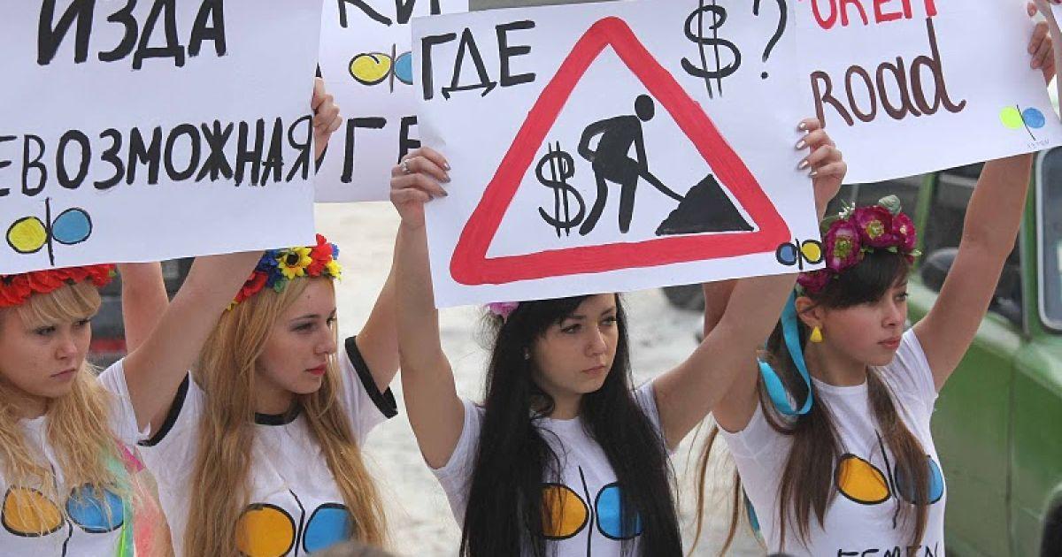 Гола акція FEMEN у Дніпропетровську @ femen.livejournal.com