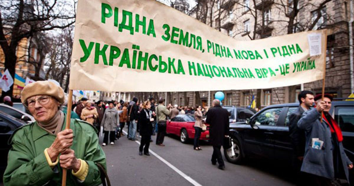 У Києві відбулася акція, присвячена Дню української писемності та мови. @ PHL.com.ua