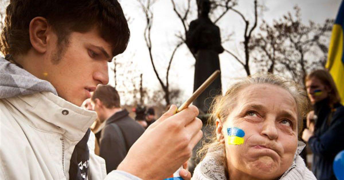 В Україні відзначили День української писемності та мови. @ PHL.com.ua