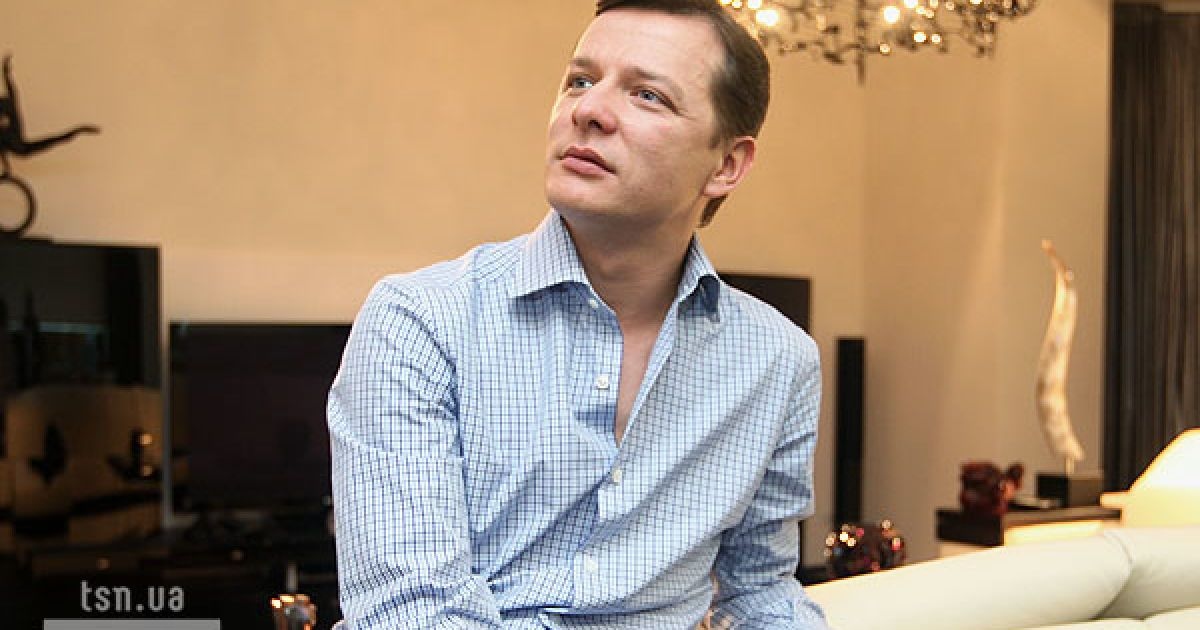 Тимошенко секс и грязные деньги