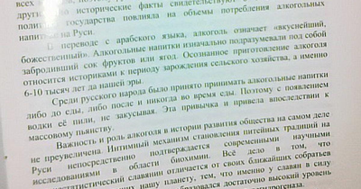 Книга-інструкція @ Новый Регион