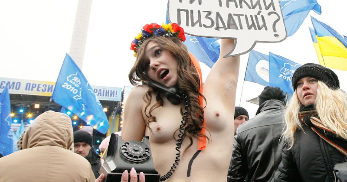 даже самых полностью обнаженные девушки фото фемен эротика бесплатно статистика